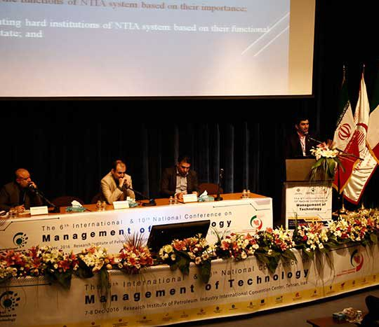 http://www.conference.iramot.ir/wp-content/uploads/2016/01/6th-International-10th-National-Conference-On-Management-Of-Technology-M05-540x467.jpg