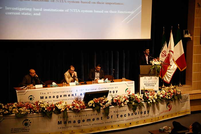 6th-International-&-10th-National-Conference-On-Management-Of-Technology---M05