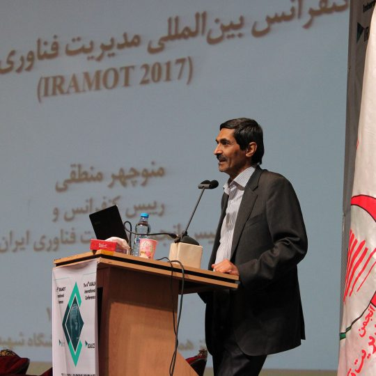 http://www.conference.iramot.ir/wp-content/uploads/2018/08/DrManteghi-Banner0001-540x540.jpg