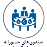 http://www.conference.iramot.ir/wp-content/uploads/2018/09/SANDOGHHA-160x160.png