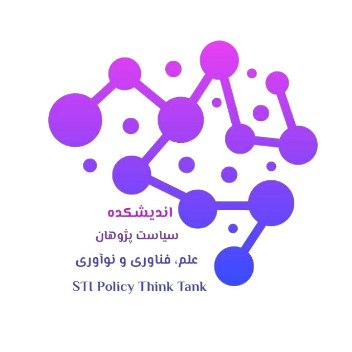 http://www.conference.iramot.ir/wp-content/uploads/2020/11/اندیشکده-سیاست-پژوهان.png