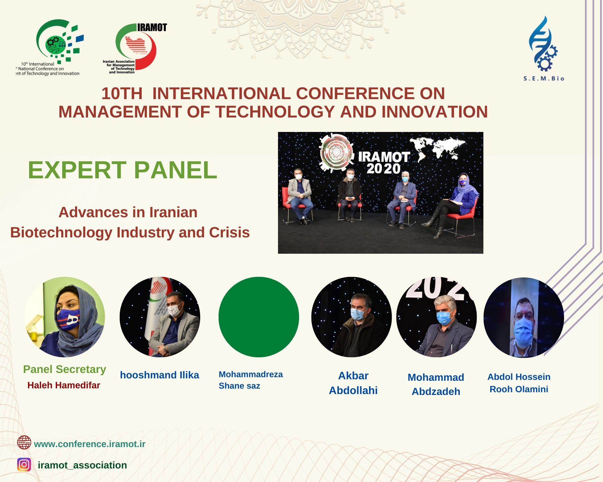 http://www.conference.iramot.ir/wp-content/uploads/2020/12/پانل-تخصصی-3.jpg