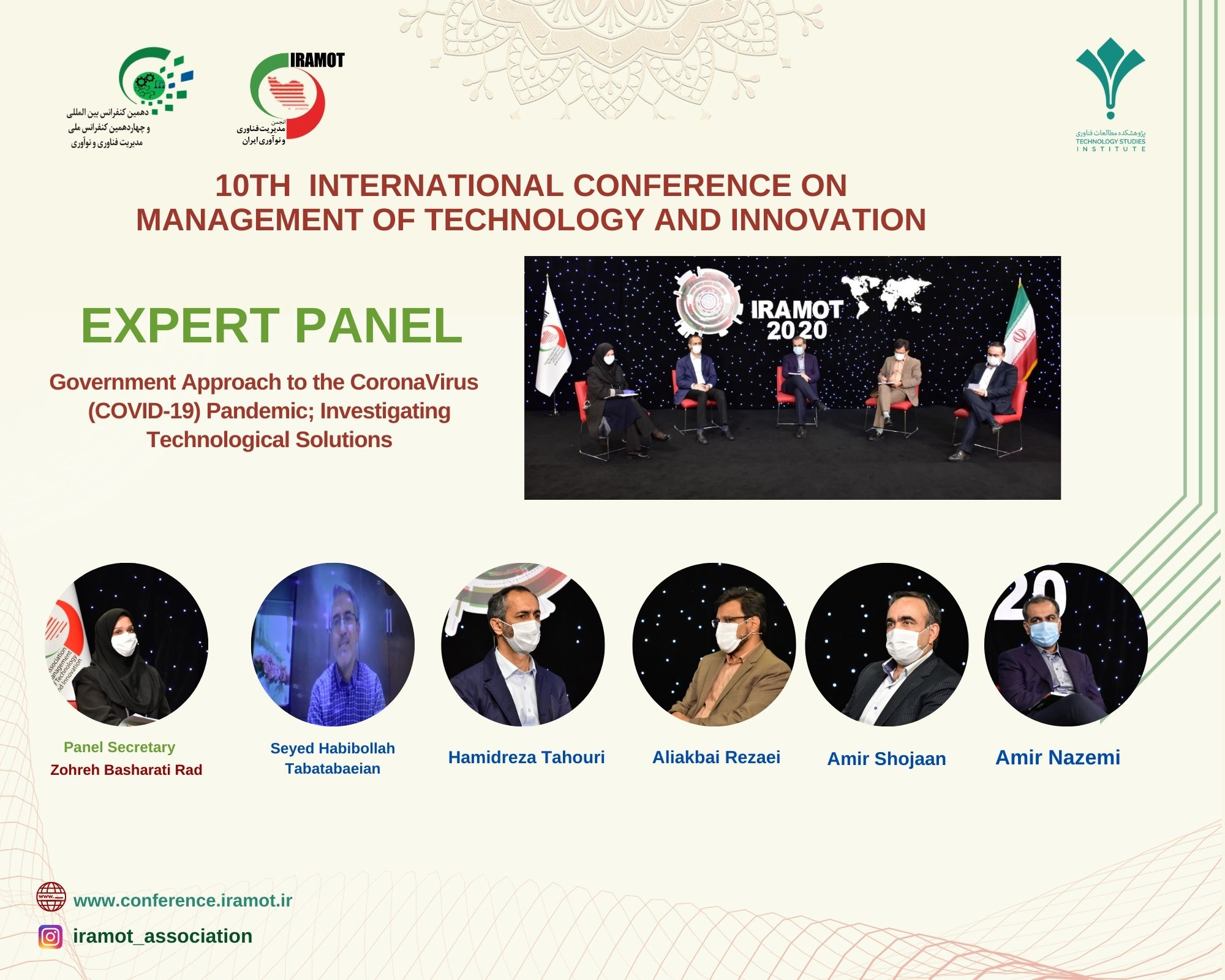 http://www.conference.iramot.ir/wp-content/uploads/2020/12/پانل-تخصصی-7.jpg